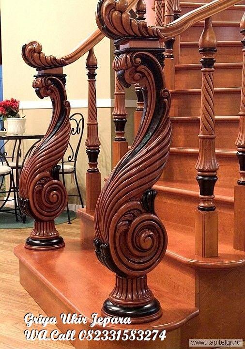 tangga kayu ukiran mewah kayu jati